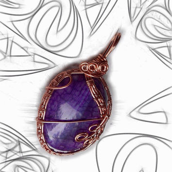 Handcrafted Purple Dragon Veins Agate Copper Wire Wrap Pendant