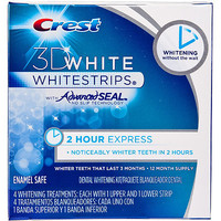 3D White 2-Hour Express Whitestrips