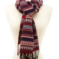 Tribal Striped Woven Fringe Scarf by Charlotte Russe - Multi