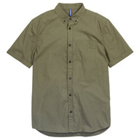 H&M Short-sleeved Cotton Shirt $17.99