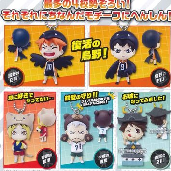 Takara Tomy Haikyuu!! Kigurumi Mascot Haikyu Charm Key chain Figure Set of 5