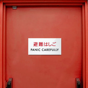 Engrish Warning Sign. Funny Japanese Emergency Exit Signage for the Home or Office. Panic Carefully
