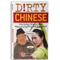 UrbanOutfitters.com > Dirty Language Book