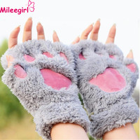 Mileegirl Lady Winter Warm Fingerless Gloves,Fluffy Bear Cat Plush Paw Claw Half Finger Glove,Half Covered Women Gloves Mittens