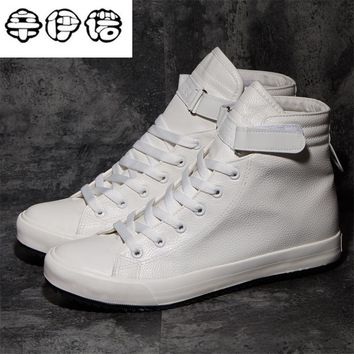 New Fashion High Top Casual Shoes For Men PU Leather Lace Up All White Black Color Mens Casual Shoes Men High Top Sneakers