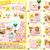 Buy Re-Ment Rilakkuma Cat Cafe Miniatures at Tofu Cute