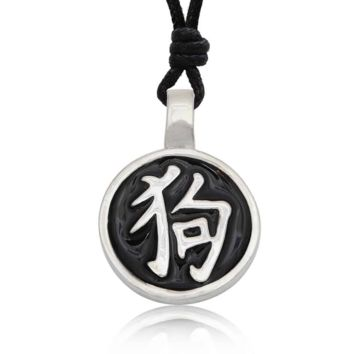 Blue Dog Chinese Text Silver Pewter Charm Necklace Pendant Jewelry With Cotton Cord