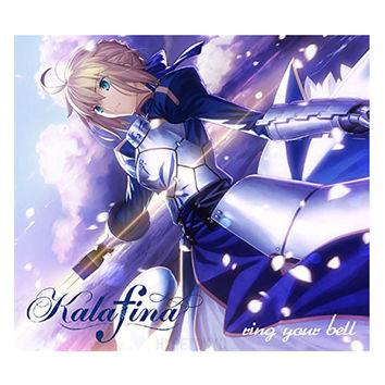 Fate/stay night [Unlimited Blade Works] Music CD : ring your bell [Limited Edition]