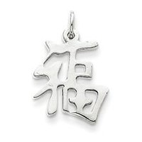 Solid Polished Chinese Good Luck Charm in 14k White Gold