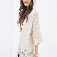 FOREVER 21 Hooded Tassel Cardigan Cream