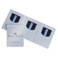 Masque Chocolate Sexual Flavors Wallet Singles - Pack Of 3