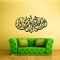Wall Vinyl Sticker Decals Decor Art Bedroom Design Mural Wall Decal Arab Persian Islam Caligraphy Words Quotes (z2177)