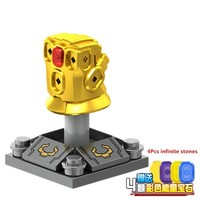 10Pcs Marvel Avengers Infinity War Super Heroes Thanos Infinity Gauntlet With stones Building Blocks Toys Compatible with Lego