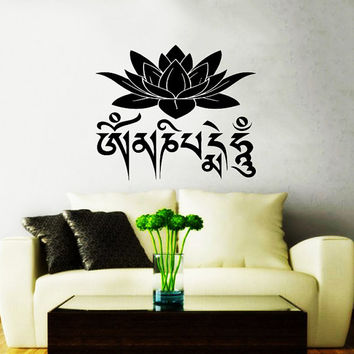 Wall Decal Lotus Flower mantra om mani padme hum Om Mantra Quote Indidan Yoga Studio Decals Vinyl Sticker Wall Decor Home Bedroom Art #16