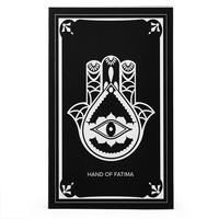 Hand Of Fatima Journal