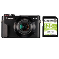 Canon PowerShot G7 X Mark II 20.1MP 4.2x Optical Zoom Digital Camera with 128GB Memory Card