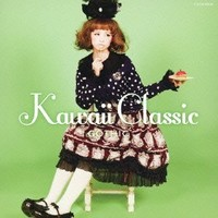 Amazon.com: kawaii Classic -GOTHIC-: 音楽
