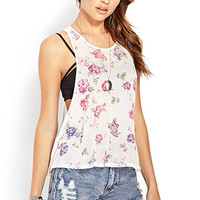 FOREVER 21 Fall For Floral Tank Cream/Olive Large