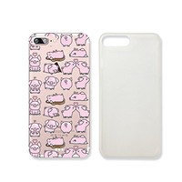 Cute Pig Quote Text Slim Iphone 7 Case, Text Clear Iphone 7 Hard Cover Case For Apple Iphone 6/6S -Emerishop (VAE291.7sl)