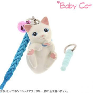 Pet Lovers Rare Hand-Made Cat Beads Cell Phone Jewelry Strap and Charm (White)- 123-B-5006