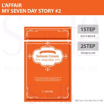 Laffair  [ My Seven Day Story ] #2 (Orange) Salmon Cream 2 Step Mask  *exp.date 09/18