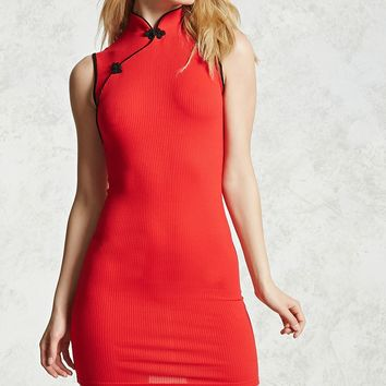 Contemporary Bodycon Dress
