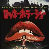 11 x 17 The Rocky Horror Picture Show Movie Poster