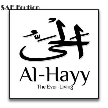 Islam Calligraphy AL - HAYY Prints Poster Unframed 30x30cm Canvas Painting Wall Art