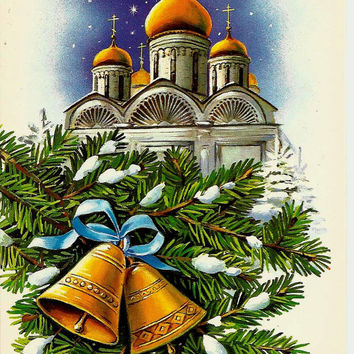 Christmas in Russia, Vintage Russian Postcard unused