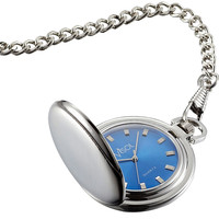 Visol Lazuli Personalized Japanese Quartz Pocket Watch