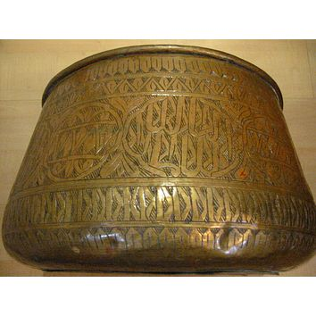 Islamic Revival Brass Pot Mid Eastern Calligraphy Chasing Engravings