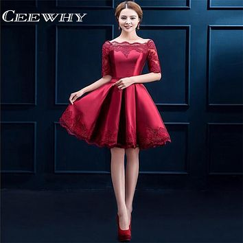 Red Jersey Short Sleeve Ball Gown Embroidery Lace Up Special Occasion Women Evening Party Knee Length Cocktail Dresses