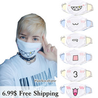13 designs Emoji Emoticons Dust Face Mask SP141360 from SpreePicky