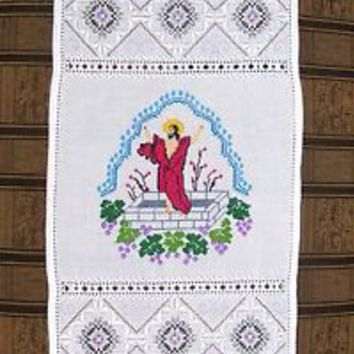 Ukrainian Embroidered towel Easter Handmade Basket Cover Rushnyk Resurrection
