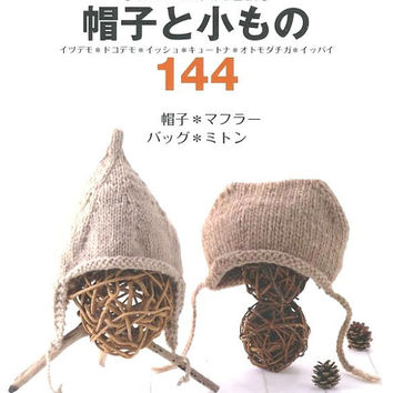Knit Cap & Crochet Winter Items 144  - Japanese Craft Book - Knitting, Crocheting Pattern for Women, Men - Scarf, Bag, Mitten - B672