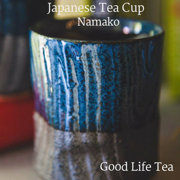 Wood Textured Japanese tea cup - Namako