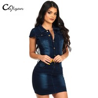 CUYIZAN Summer Denim Dress women Turn-down Collar short sleeve slim Jeans Dresses brand denim vestidos Women bodycon Clothing