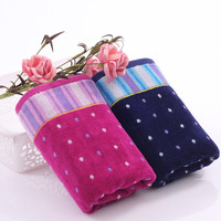 Bedroom On Sale Hot Deal Cotton Couple Gifts Towel [6381741446]