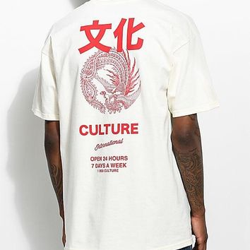 Yung Rich Nation Official Migos Clothing Brand- Culture International Tee Shirt - Ivy - Authentic