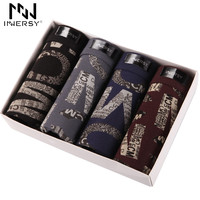 Panties Men Boxer Underwear Boxers Modal Boxer Men Printed Boxer Shorts Men Underwear Luxury
