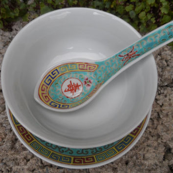 Vintage Chinese porcelain set - mid century bowl plate and spoon ceramic on turquoise ground - Wan  shou Wu Jiang porcelains 20th century