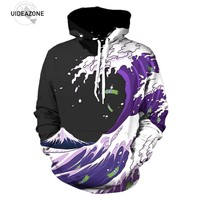 Purple Drank Waves Hoodie Men Women Hip Hop Streetwear Harajuku Fashion Sweatshirts European And American Young Style Outwear