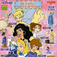 Yujin Disney Characters Capsule World Gashapon SR Heroine Collection 6 Trading Figure Set