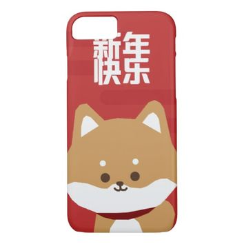 Dog (Chinese New Year) iPhone 8/7 Case