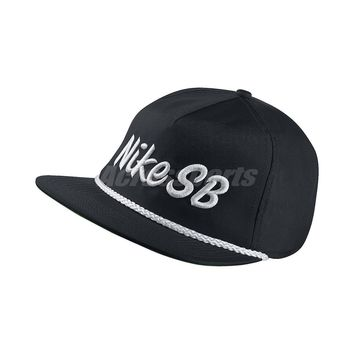 Nike Sb Unstruct Dri-Fit Pro Black White Mens Cap Snapback Black 778343-010