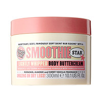 Soap & Glory Smoothie Star™ Body Buttercream (10.1 oz)