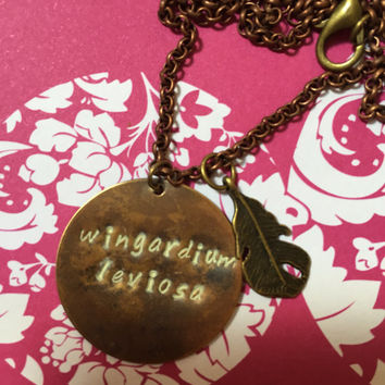 Wingardium Leviosa Harry Potter spell necklace