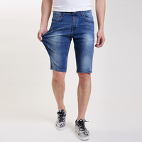 Men Stretch Plus Size Denim Pants Jeans [6528726851]