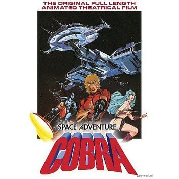 Space Adventure Cobra Movie poster Metal Sign Wall Art 8in x 12in