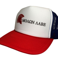 2nd Amendment Molon Labe Curved Bill Hat Cap Snap Back Trucker NRA Gun